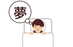 夏目漱石・夢十夜