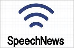 ニュースアプリ  SpeechNews