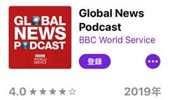 podcast2019ランキングTOP番組