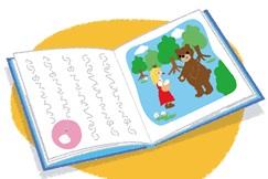 絵本読み聞かせまとめ-名古屋テレビアナウンサー